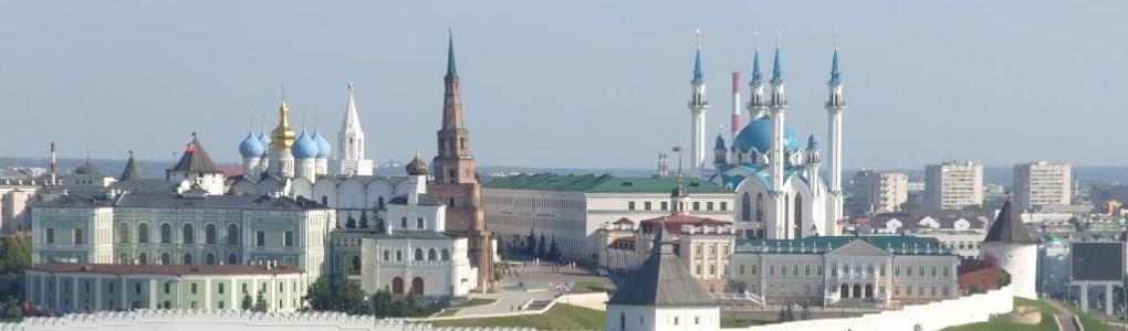 Татары (самоназвание - татар), этнос, составляющий основное население Татарии (Татарстана).